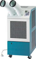 Air Conditioner Rental Options